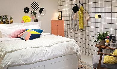 inredning, HanaPee, Ikea, Hanna Persson, Under täcket