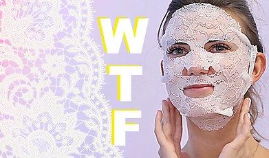 Hudvård, ansiktsmask
